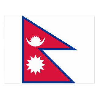 Low Cost! Nepal Flag Postcard
