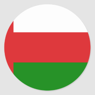 Low Cost! Oman Flag Classic Round Sticker