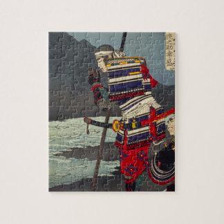 Loyal Samu - Tsukioka Yoshitosh Jigsaw Puzzle