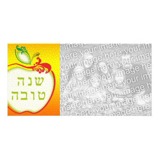 L'Shana Tova : apple honeycomb photo card