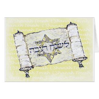 L'Shanah Tovah Greeting Card