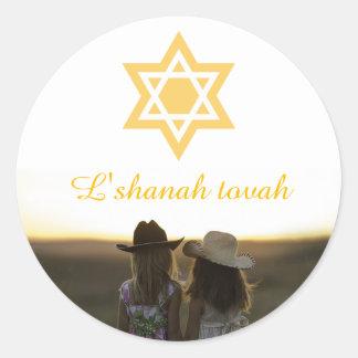 L'shanah tovah Rosh Hashanah Star of David Classic Round Sticker