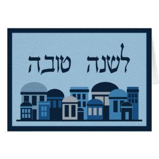 L'shanah Tovah wishes for Rosh Hashanah Card