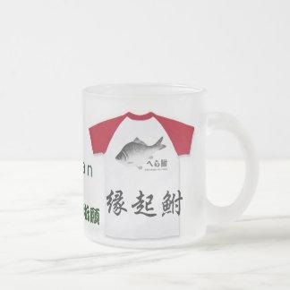 Luck cruciam carp! Halflength sleeve raglan< Frosted Glass Coffee Mug