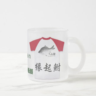 Luck cruciam carp! Halflength sleeve raglan< Lead- 10 Oz Frosted Glass Coffee Mug