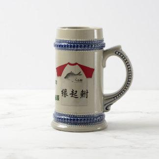 Luck cruciam carp! Halflength sleeve raglan< Lead- 18 Oz Beer Stein