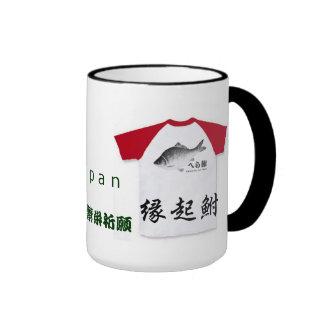 Luck cruciam carp! Halflength sleeve raglan< Lead- Mugs