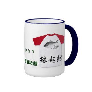 Luck cruciam carp! Halflength sleeve raglan< Lead- Ringer Mug