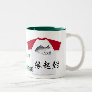 Luck cruciam carp! Halflength sleeve raglan< Lead- Two-Tone Coffee Mug