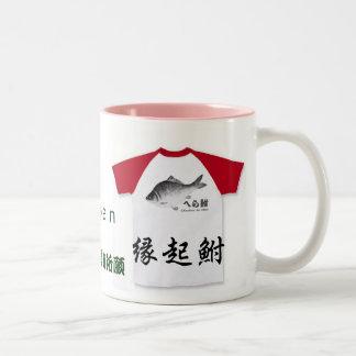 Luck cruciam carp! Halflength sleeve raglan< Lead- Two-Tone Mug