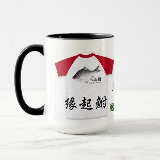Luck cruciam carp! Halflength sleeve raglan< Mug