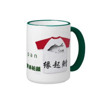 Luck cruciam carp! Halflength sleeve raglan< Ringer Coffee Mug