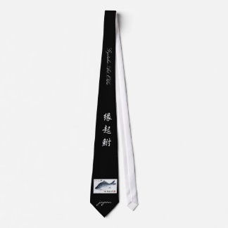 Luck cruciam carp! It is to obtain the gi bu Tie