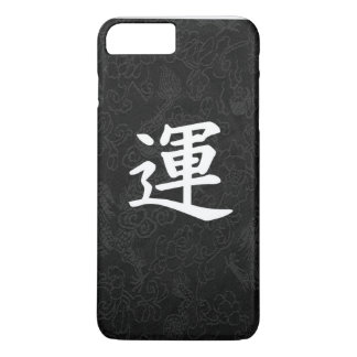 Luck Japanese Kanji Calligraphy Black Dragon iPhone 8 Plus/7 Plus Case