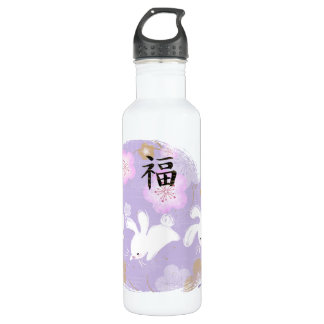 Lucky Bunnies Bottle Tall (Lavender)