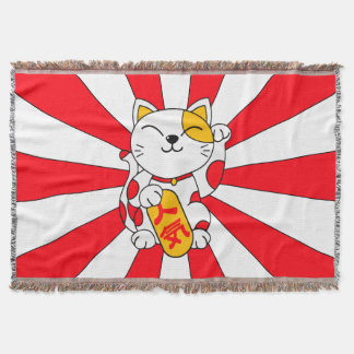 Lucky Cat (A) Throw Blanket