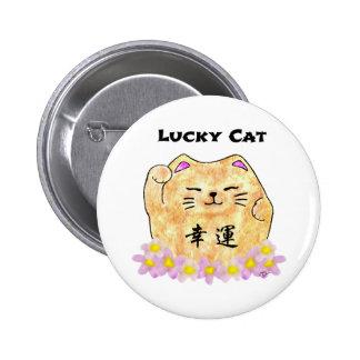 """Lucky Cat (Maneki Neko) - """"Lucky Cat"""" 2 Inch Round Button"""