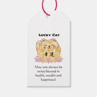 Lucky Cat (Maneki Neko) Matte Gift Tag