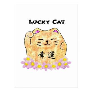 Lucky Cat (Maneki Neko) Postcard