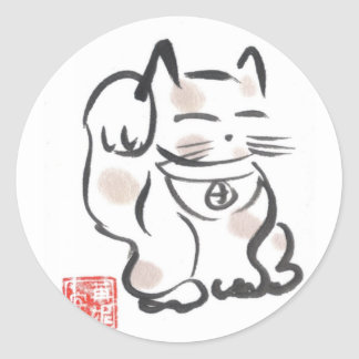 Lucky Cat Sticker Sheet