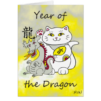 Lucky Cat Year of the Dragon Customizable Card