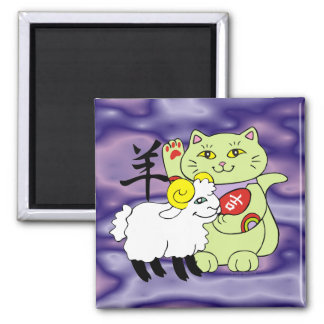 Lucky Cat Year of the Sheep Magnet