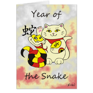 Lucky Cat Year of the Snake Customizable Card