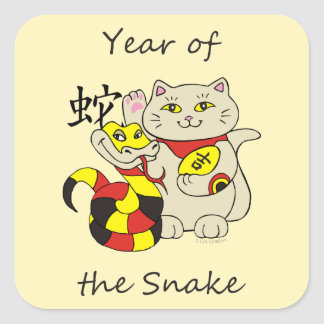 Lucky Cat Year of the Snake Square Sticker