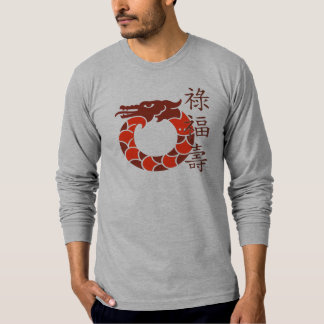 Lucky Dragons with Chinese Symbols T-shirt