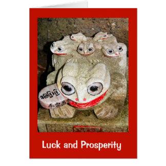 Lucky frog card