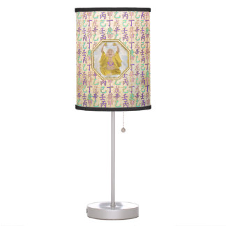 Lucky Happy Buddha  Golden Decorated Table Lamp