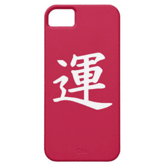 Lucky Japanese Kanji iPhone 5 Covers