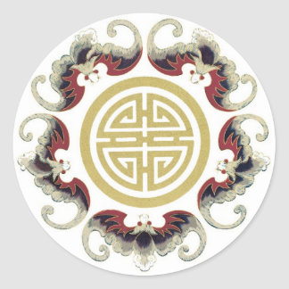 Lucky Longevity Chinese Charm Classic Round Sticker