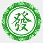 Lucky Mahjong Symbol • Dark Green