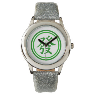 Lucky Mahjong Symbol • Green and White Watch
