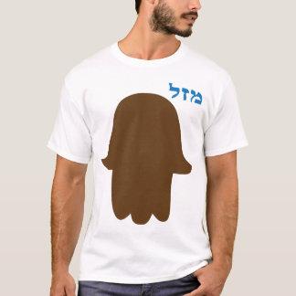 """Lucky """"Mazal"""" Hand 02 T-Shirt"""