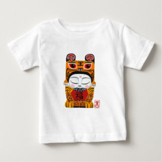 Lucky Tiger Baby Baby T-Shirt