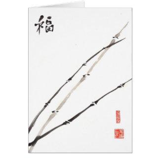 Lucky Zen Bamboo Art Card
