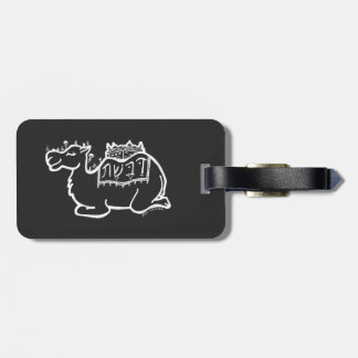 Luggage of Life Luggage Tag