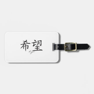 LUGGAGE TAG WITH KANJI SYMBOL FOR HOPE