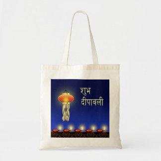 Luminous Diwali Lamp - Budget Tote