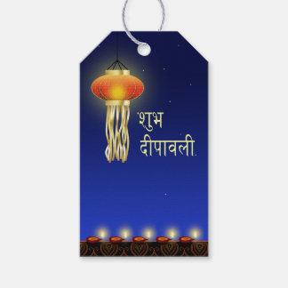 Luminous Diwali Lamp - Gift Tag