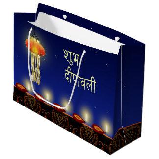 Luminous Diwali Lamp - Large Gift Bag