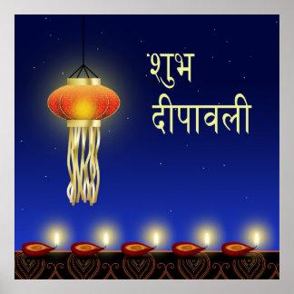 Luminous Diwali Lamp - Poster