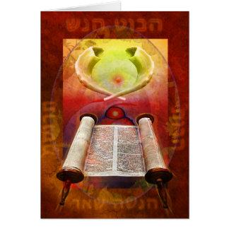 Luna Torah Card