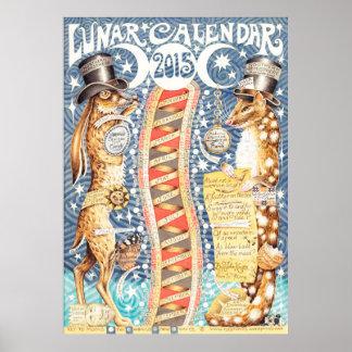 Lunar Calendar 2015 Poster