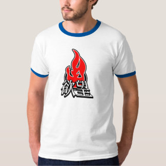 Lust Kanji T-Shirt
