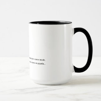 Lvivska Kava Coffee Mug Ukrainian Design