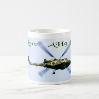 Lynx AH9 Army Helicopter Coffee Mug