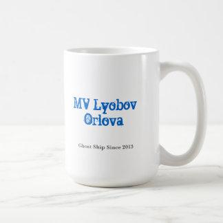 Lyubov Orlova - Mug